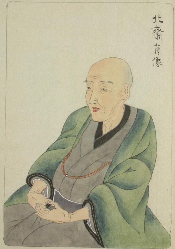 https://upload.wikimedia.org/wikipedia/commons/f/f1/Portrait_of_Hokusai_by_Keisai_Eisen.jpg